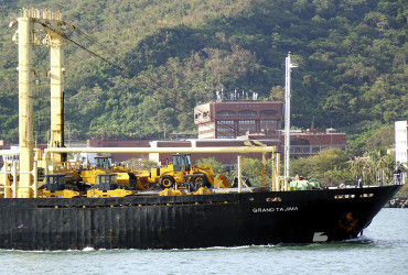Deck Equipment and Cargo